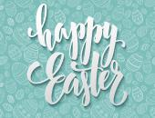 Easter-themed lessons using technology image