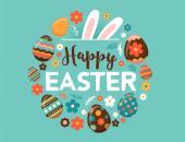 Easter lesson plans, classroom egg hunts & more! image