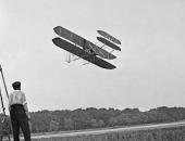 National Aviation Day image