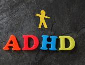 How many ADHD students are in your class? image