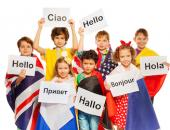 3 Unique Resources for Spanish Language Learners image