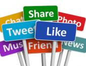 Using Social Media Practice Spaces in the Classroom image